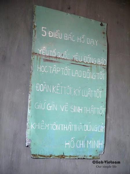 胡伯伯教條