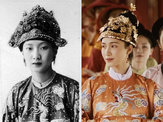 南芳皇后服儀